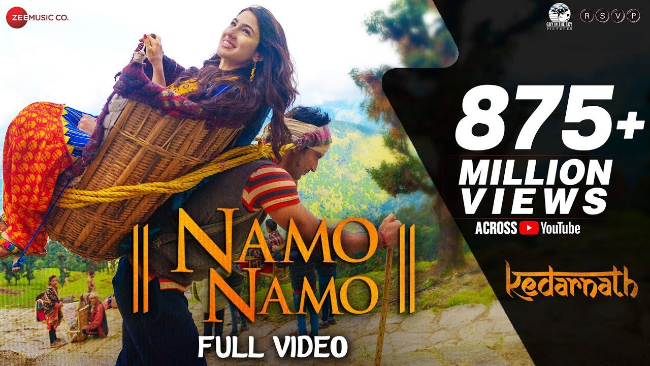 Namo Namo Shankara Lyrics | Kedarnath |
