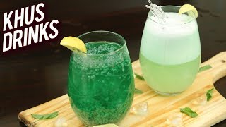 Homemade Khus Drinks - Quick And Easy Summer Cooler Recipes - Quick Party Mocktail Recipes - Ruchi