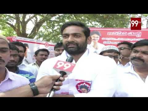 Palamaner Janasena MLA Candidate Poluru Srikanth Naidu Face To Face Over Janasena Manifesto