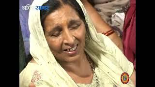 Kahan Prabhu Se Bighdta kya Bhajan By Shri Vinod Ji Agarwal
