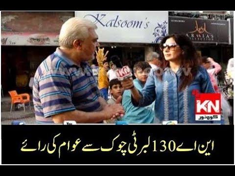2018-07-04 Pakistan Zara Dhiyaan Se | Kohenoor News Pakistan