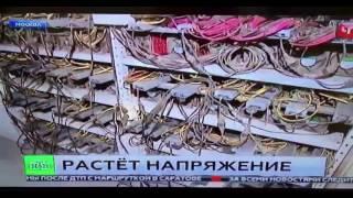 НТВ+ о недброкачественном майнинге