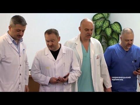Лекарство от простатита у мужчин быстрого действия