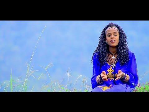 Saba Mulegeta – Tseyemun(ፀይሙን) – New Ethiopian Music 2017(Official Video)
