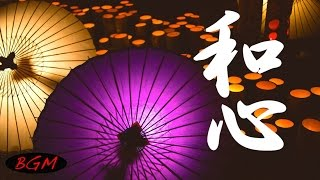 Relax Piano Music!!Japanese Piano Instrumental Music!!Music for study,for work