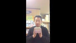 健康茶卸小売仕入アリス黒豆茶春日部産アントシアニンイソフラボン