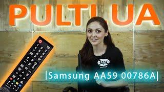 """Пульт для SAMSUNG AA59-00786A от компании Интернет-магазин """"Ваш пульт"""" - видео"""