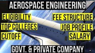 How to become an Aerospace Engineer II Aerospce Engineer कैसे बने  II Complete Details