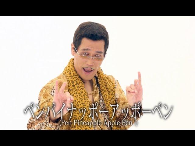 Ppap-pen-pineapple-apple-pen-official-long-ver-ペンパイナッポーアッポーペン-ロング-バージョン-pikotaro-ピコ太郎