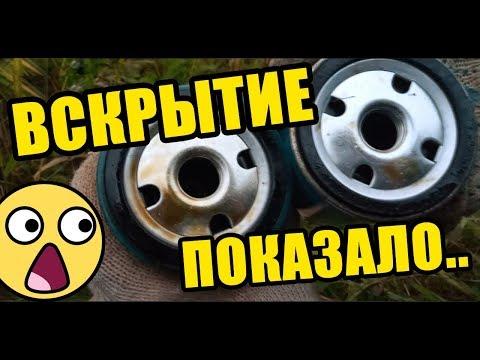 Талисман харьковского металлиста
