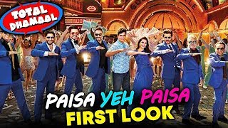Oh My Mehbooba Full Song Total Dhamaal 2019 Song Hindi  Ajay Devgn, Anil Kapoor, Madhuri,indra