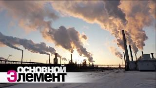 Нефтегород. Нефтеперерабатывающий завод