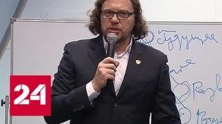 Полонский хочет совместить предвыборную кампанию с бизнес-проектом - Россия 24