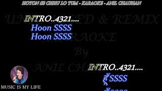 Hothon Se Chhu Lo Tum karaoke   - YouTube