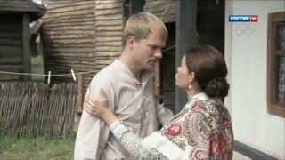 """Марыся и Степан (19 серия - """"Пока станица спит"""")"""