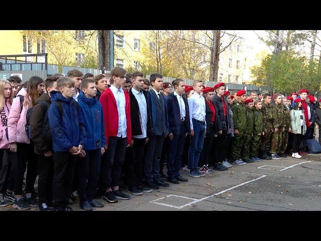 Слет «Юнармии» объединил 250 юных ангарчан