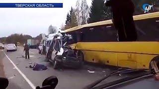 По предварительным данным, среди пострадавших в страшном ДТП в Тверской области новгородцев нет