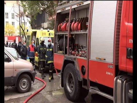 Δεκαεξάχρονος εντοπίστηκε νεκρός μετά από πυρκαγιά σε διαμέρισμα