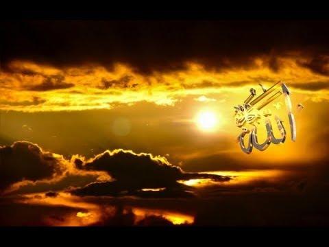 Аллах увещевает - страшитесь Меня!