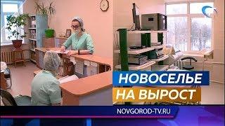 Отделение урологии Новгородской областной больницы переехало на четвертый этаж