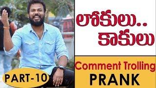 Comment Trolling Prank #10 in Telugu   Lokulu Kakulu   Pranks in Hyderabad 2018   FunPataka