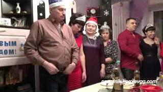 Конкурс кричалка Да или Нет2 смешные веселые конкурсы на Новый год