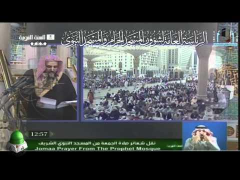 أسباب الهلاك في الدنيا والآخرة خطبة للشيخ حسين آل الشيخ 17-2-1432هـ