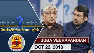 (22/10/2018) Kelvikkenna Bathil | Exclusive Interview with Suba Veerapandian | Thanthi TV