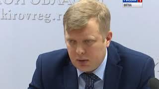 В регионе утвердили тарифы на обращение с твердыми коммунальными отходами(ГТРК Вятка)