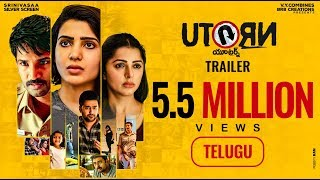 U Turn (Telugu) - Official Trailer