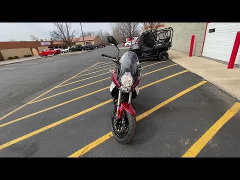 2011 Kawasaki Versys® in Monroe, Michigan - Video 1