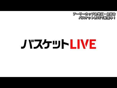 【3位決定戦】金沢武士団vs信州ブレイブウォリアーズ|B.LEAGUE EARLY CUP 2019 HOKUSHINETSU