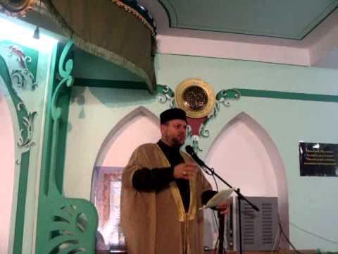 Положения шариата по вопросу взаимоотношений мусульман с немусульманами