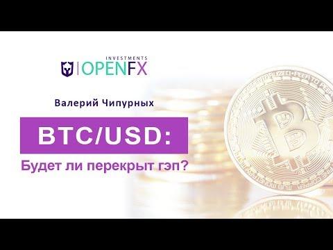 Какая валюта на рынке форекс является основной