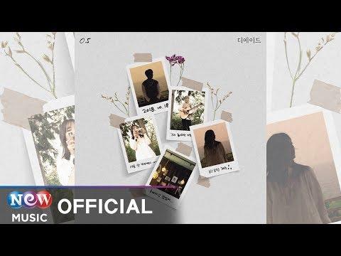 [Official Audio] The Ade (디에이드) - I'm (나는요)