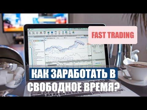 Криптовалюта биткоин как заработать rp