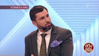 Прервал молчание: бывший возлюбленный Юлии Началовой - об исках на миллионы. Пусть говорят. Выпуск о