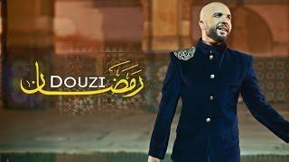 مازيكا Douzi - Ramadan (Exclusive Music Video) | (الدوزي - رمضان (فيديو كليب حصري تحميل MP3