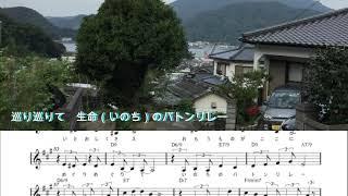 樫の樹坂 歌/キタ