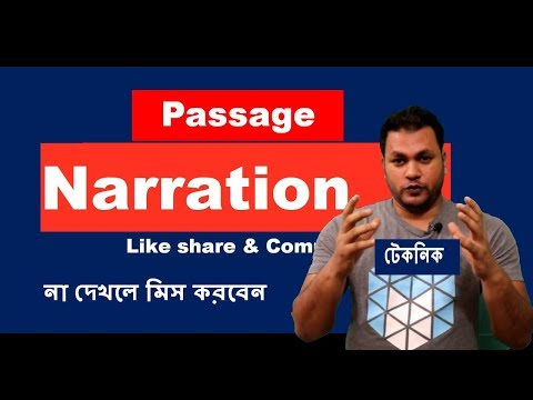 Passage Narration - Direct Speech to indirect Speech by wadud Sir English grammar class JSC SSC HSC