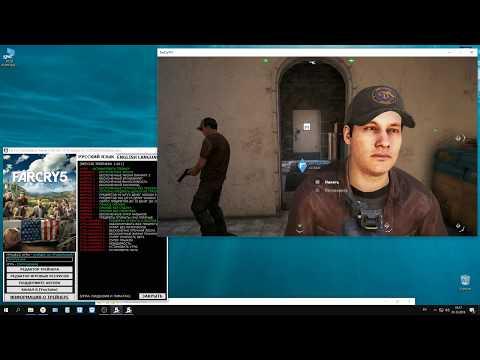 Far Cry 5 Gold Edition Trainer (+26) [Ver 1.011] [Update 01.12.2018] [64 Bit] {Baracuda}