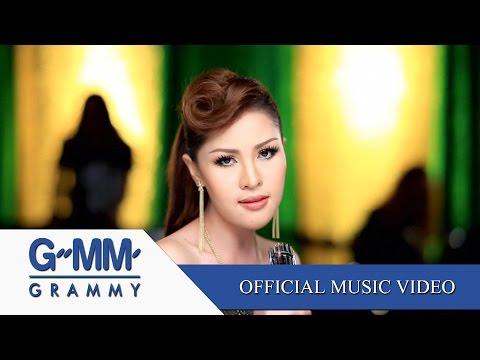 Ying Lee Srijumphon - Thaeng khaang lang