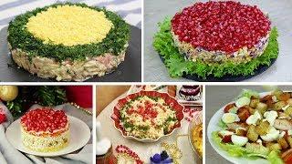 Сразу 5 САЛАТОВ с КУРИЦЕЙ! Вкусные и простые рецепты салатов! Новогоднее меню 2020