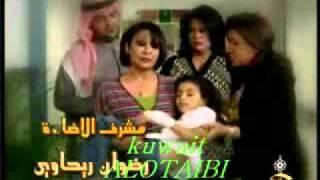 اغاني طرب MP3 YouTube نوال الكويتية مقدمة مسلسل الرحى تحميل MP3