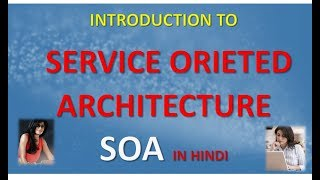 INTRODUCTION TO SOA SERVICE ORIETED ARCHITECTURE IN HINDI