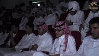 """الفنان مرزوق السعيد """" يا ناعم العود"""" ضمن فعاليات اليوم الوطني 89 تحميل MP3"""