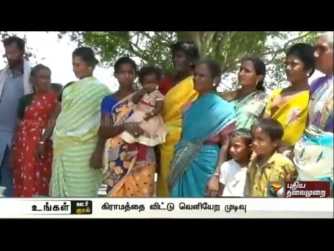 Erumaikulam-residents-decide-to-leave-village-due-to-drinking-water-problem