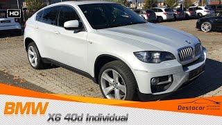 Осматриваем BMW X6 40d Individual 2013 года.