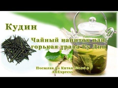 Гипертония 1 россия