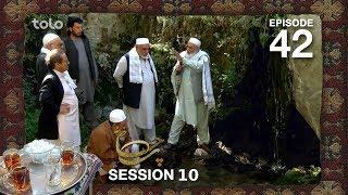 Chai Khana - Season 10 - Ep.42